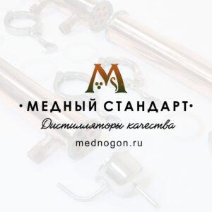 mednogon-1